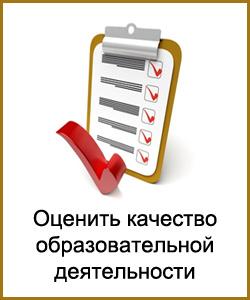 http://dsad12-luga.ucoz.ru/2015-2016/risunki/43556877.jpg